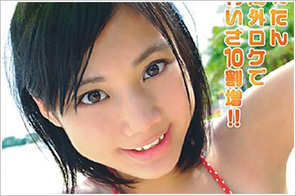 小川櫻子トップ