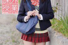 水野舞中学生アイドル